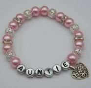 Detailed Heart Personalised Bracelet - Sparkle & Bling Style